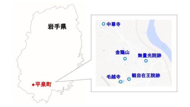 平泉の地図