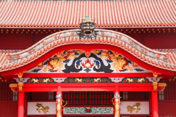 琉球王国の文化