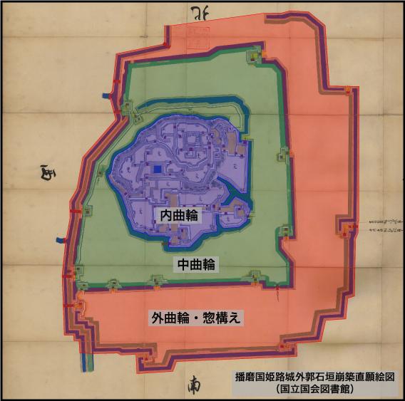 姫路城総構