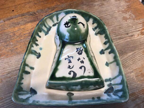 古墳カレー花茶碗