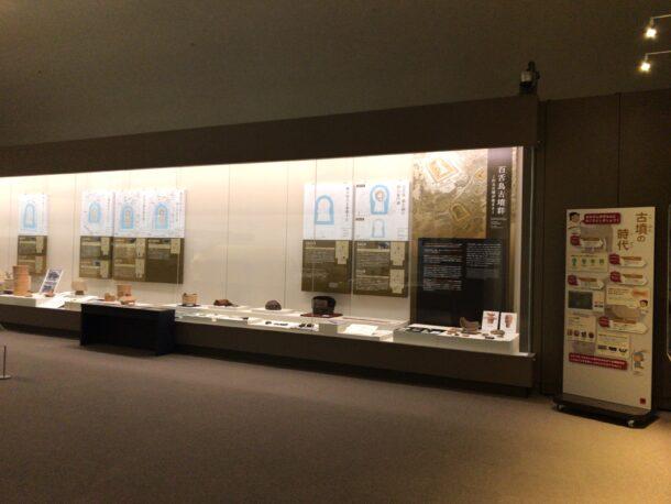 堺市博物館の展示物
