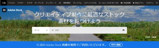 AdobeStock