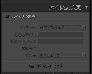 ファイルを変更